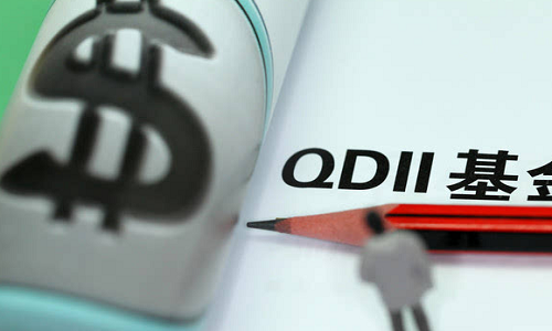 China QDII scheme