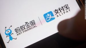 Alibaba's financial affiliate Ant Financial