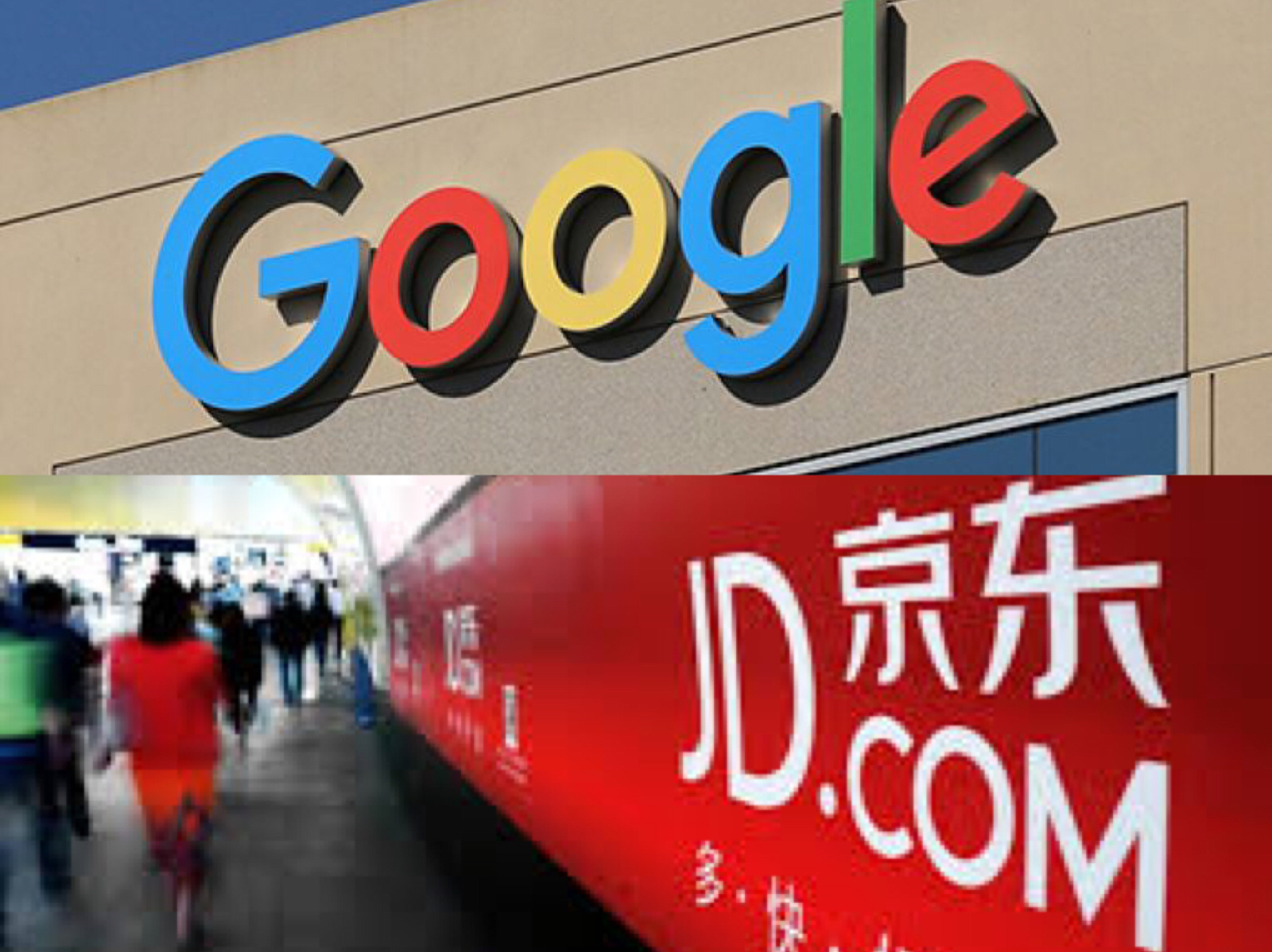 Google to invests $550 million in Chinese online shopping mall JD.com